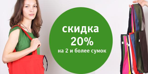 Распродажа Сумок Интернет Магазин