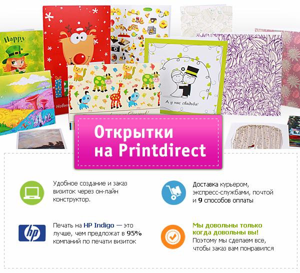 Креативные открытки с днем рождения своими руками