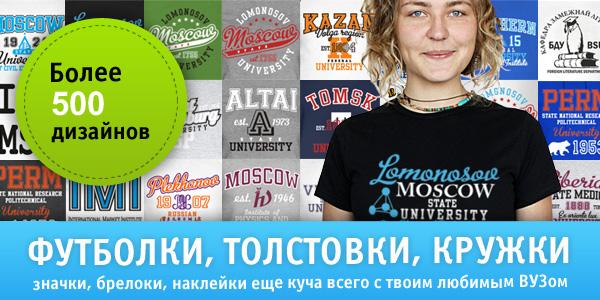 Гербы и печати у высших учебных