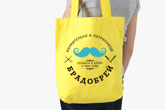 d63cb94204dc Печать на сумках от 1 штуки. Вышивка. Сумки и рюкзаки с логотипом.